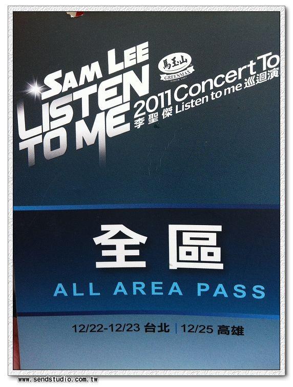 2011 李聖傑 Listen to me 演唱會 工作證